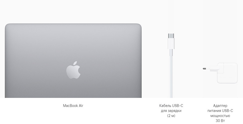MacBook Air 13″ 2020