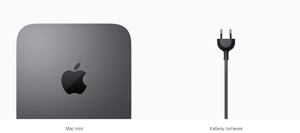 Apple MacMini 2020